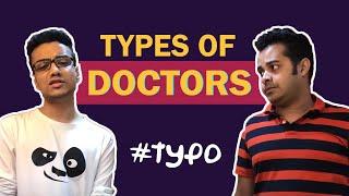 Typo | Types of doctors | Mirchi Agni | Mirchi Somak | Mirchi Bangla | Mirchi 98.3