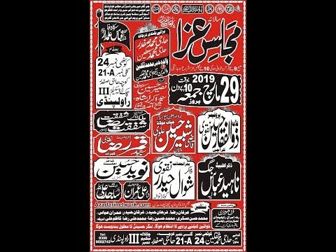 Live Majlis 29 March 2019 Chaklala Scheme 3 Rawalpindi