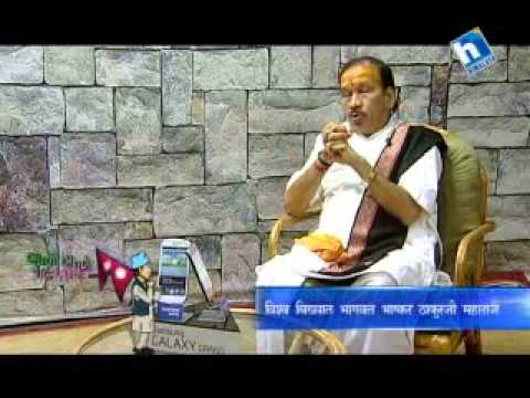 Apno Nepal Apno Gaurab Episode 107 (guest On Talk Shri Krishna Chandra Shastri Ji Thakur Ji) video