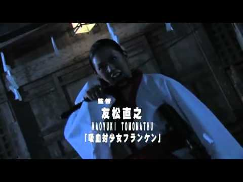 Rape Zombie: Lust Of The Dead (reipu Zonbi: Lust Of The Dead) Theatrical Trailer video