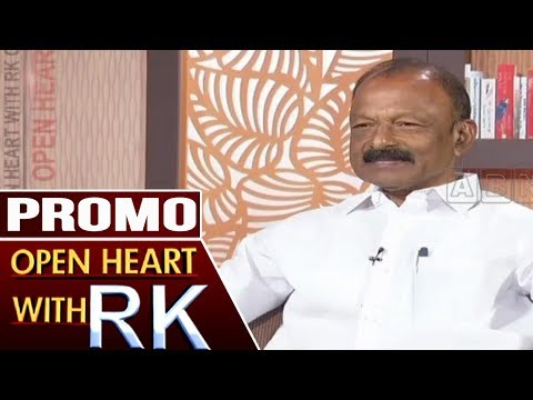 AP PCC Chief Raghuveera Reddy | Open Heart with RK | Promo