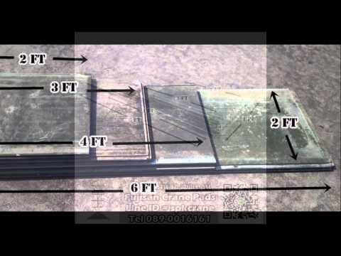 """Fuji San: the size of the aluminium crane outrigger pads"""