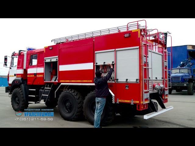 Пожарные автоцистерны 5,0 на шасси Урал 5557 производства Уралспецмаш