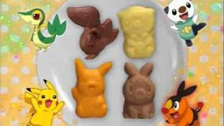 Pokémon Treat Maker JPN Commercial 2
