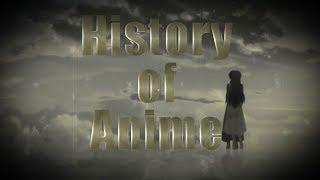 [AniNite 2017] History of Anime - AMV