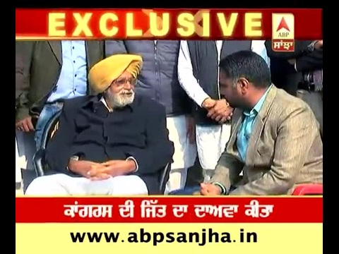 EXCLUSIVE: How and why did Badal family get separated? Gurdas singh Badal on ABP Sanjha thumbnail