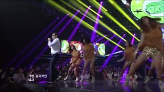 PSY_0812_SBS Inkigayo_GANGNAM STYLE (강남스타일)