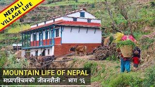 Village Life of Nepal   Visiting Midwest Nepali Village - EP 1   IamSuman