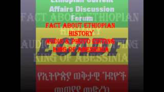 FACT ABOUT ETHIOPIAN HISTORY
