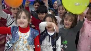 【慈濟新聞深度報導】20181010 - 滿納海學校 扭轉難童人生