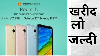 Redmi 5, Mi TV 4, Mi TV 4A sale today at 12 PM: Know price, features, specs