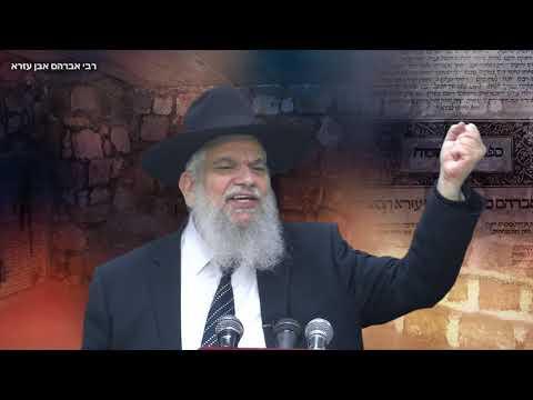 סיפורי צדיקים: רבי אברהם אבן עזרא - הרב הרצל חודר HD