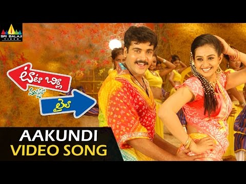 Tata Birla Madhyalo Laila Video Songs - Akundhi Vakkesi Kattuko Killi video