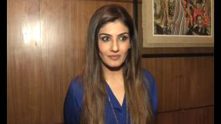 Samachar Plus। Exclusive Interview: Raveena Tandon In  `MAATR THE MOTHER` Movie
