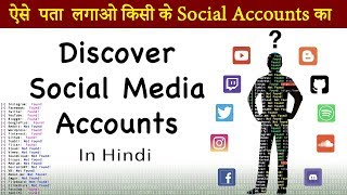Find All Social Media Accounts By Usernames using userrecon [Hindi]