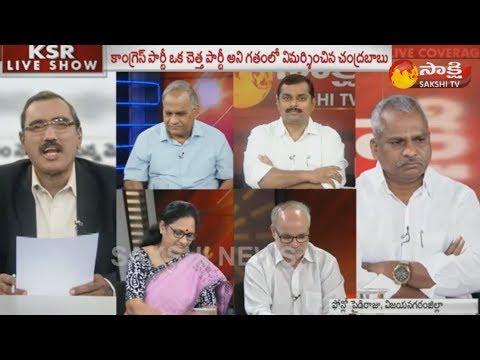 KSR Live Show: రాష్ట్ర ప్రయోజనాలు గాలికి.. ద్రోహం చేసిన పార్టీకి టీడీపీ ఓటు.. - 10th August 2018