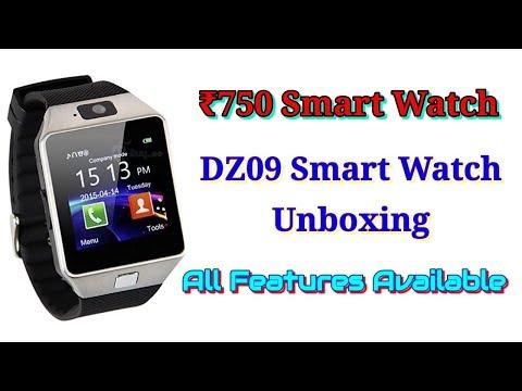 DZ09 Smart Watch Unboxing in Telugu