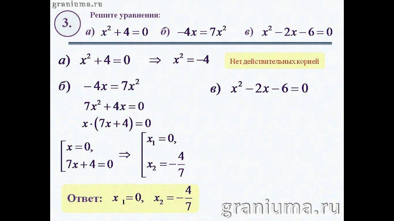 как решить итоговую контрольную работу по математике класс  как решить итоговую контрольную работу по математике 3 класс петерсон