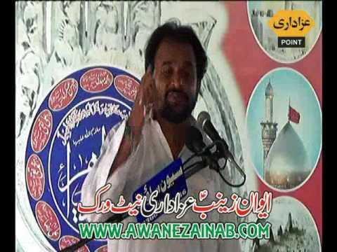 Zakir al raza khukhar  majlis aza 28 aprial 2017 pindi bhatiyan