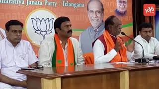 Telangana BJP President  K Laxman Press Meet | Early Elections | KCR | TRS