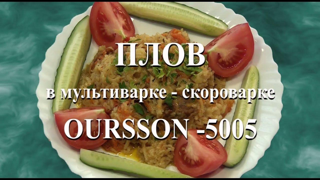 Рецепт приготовления салата с языком с фото