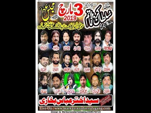 3 March   Live Majlis e aza 2019.......Kok Abdul Malik Lahore