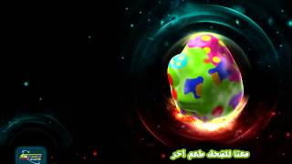 اغنية كوكب كوميديا القديمة من قناة سبيس تون
