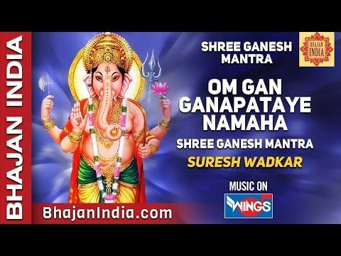Om Gan Ganpataye Namo Namah | Shree Ganesh Mantra by Suresh...