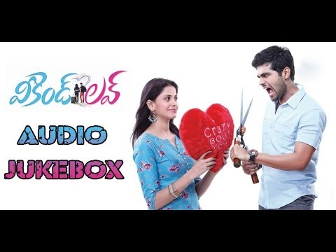 Weekend Love Movie Full Songs - Juke Box - Jabardasth Srihari, Adith, Supriya Sailaja video