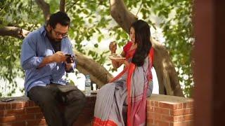 Bangla Romantic Natok