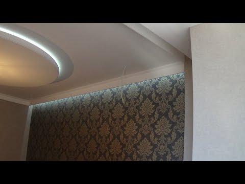 Трёхкомнатная квартира в Одессе, наша работа, ремонт