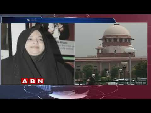 Heera Group Chairman Nowhera Shaikh Bail Rejected By Supreme Court | ABN Telugu