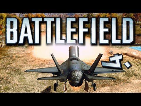 Battlefield 4 Funny Moments - Double Decker Bus Glitch,  Explosive Jet Fails, Evil Little Robot! video