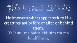 Qur'an Recitation - Ayat Al Kursi - Transliteration - Translation - Arabic