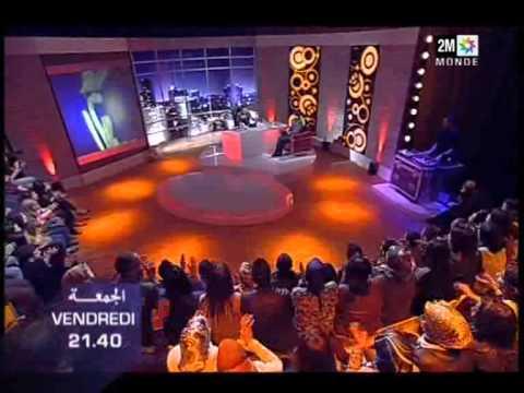 Bande annonce rachid show avec maher zein youtube for Chambre avec vue bande annonce