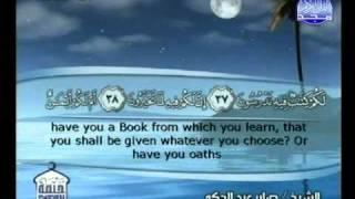 التلاوات المختارة | الشيخ صابر عبد الحكم ( سورة القلم )