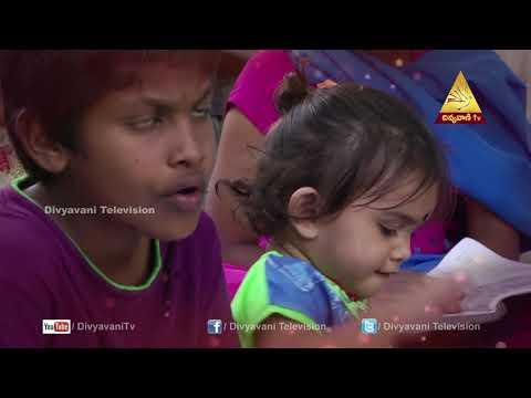 AAME ADARSAM | PADMA REDDY  Ep 122