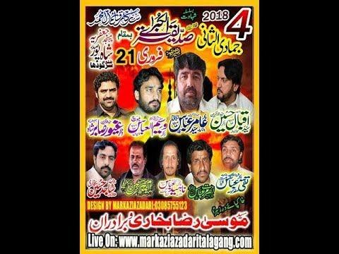 LIVE Majliz 4 jamad ul sani ( 2018 21 Faburay shah poor