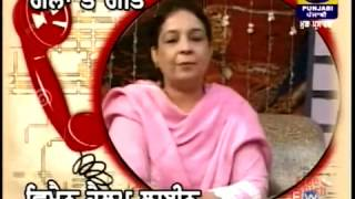 What is law relating Cyber Crime in India | Expert debate by Advocate Charanjit Kaur Gorsi