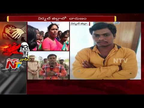 Nirmal District SP Shashidhar Rao Face to Face Over 10 years Minor Girl Incident | NTV