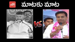 Chandrababu vs KTR | KCR Federal Front | KTR Comments on Chandrababu | AP Politics