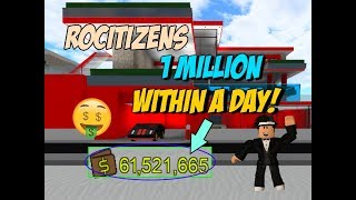 HOW TO GET 1 MILLION IN ONE DAY (ROCITIZEN MONEY GLITCH)
