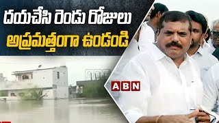 Minister Botsa Satyanarayana Speaks to Media on AP Floods | AP Latest News