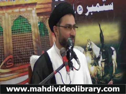 Majlis-e-Aza by Allama Syed Shahenshah  Hussain Naqvi