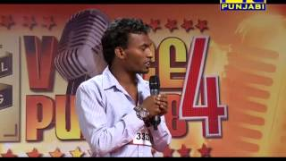 VOICE OF PUNJAB SEASON 4 KARAN KUMAR (CHANDIGARH)