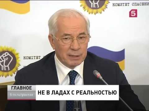 5 kanal / Channel 5 Sankt Petersburg - EU-Ukraine DCFTA (News report, Warsaw)