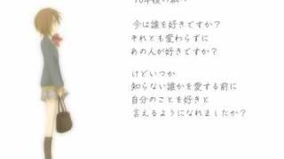 「letter song」 を歌ってみた【ヲタみんver.】