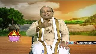 Garikapati Narasimha Rao | Nava Jeevana Vedam | Full Episode 1429