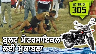 #305 Final Best Match Kalsian Vs Dirba Mahianwala (Firozpur) Kabaddi Tournament 2018