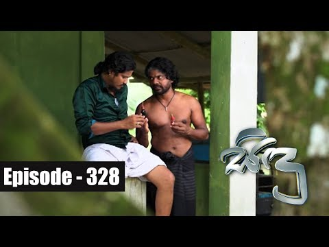 Sidu | Episod 328 08th November 2017